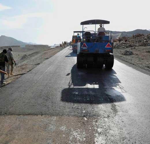 Pave Charikar 40 Road Meter